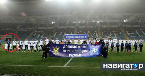 Капитан одесского «Черноморца» отказался надевать футболку в поддержку АТО
