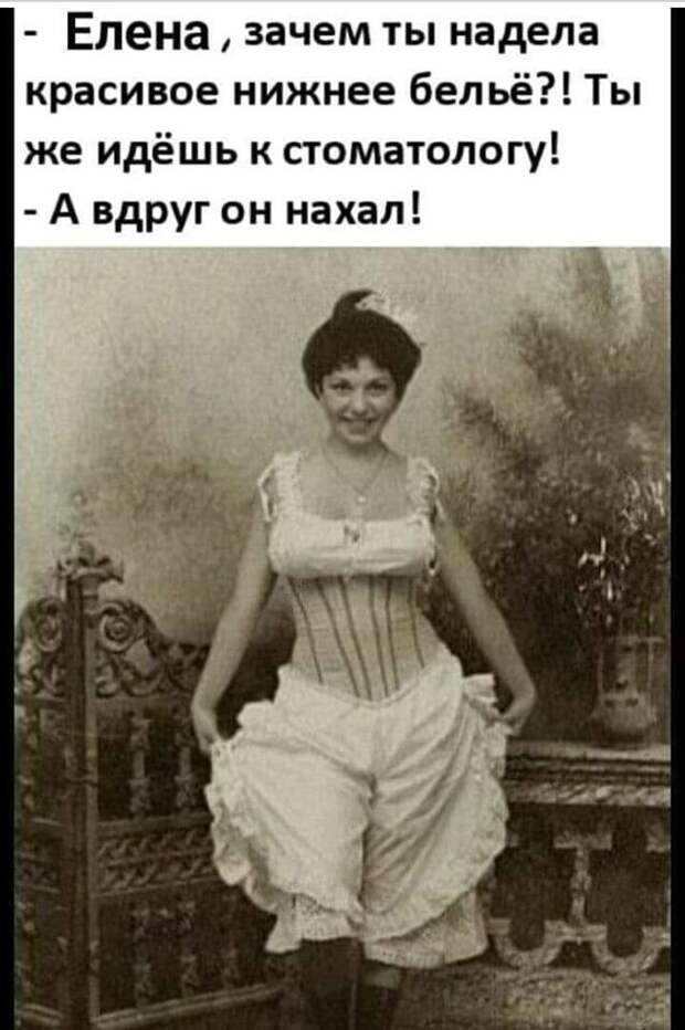 - Дедушка, а ты когда перестал с женщинами спать?...