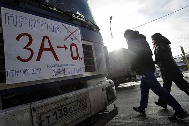 Truck drivers protest in Novosibirsk