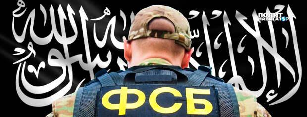 В Крыму – обыски у возможных участников террористической организации