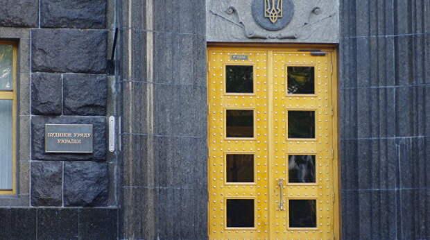Кабмин Украины передал 415 госпредприятий на приватизацию