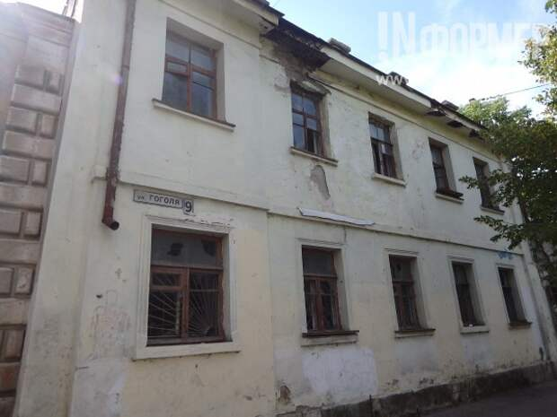 Заброшенный Севастополь