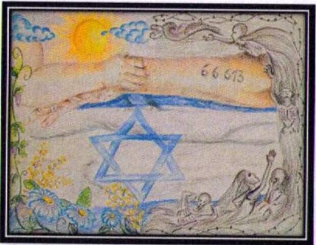 Холокостом по детям. Часть 5