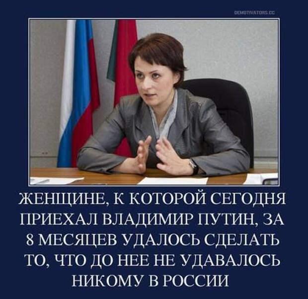 """Отменила новогодний корпоратив для чиновников и """"золотые парашюты"""""""