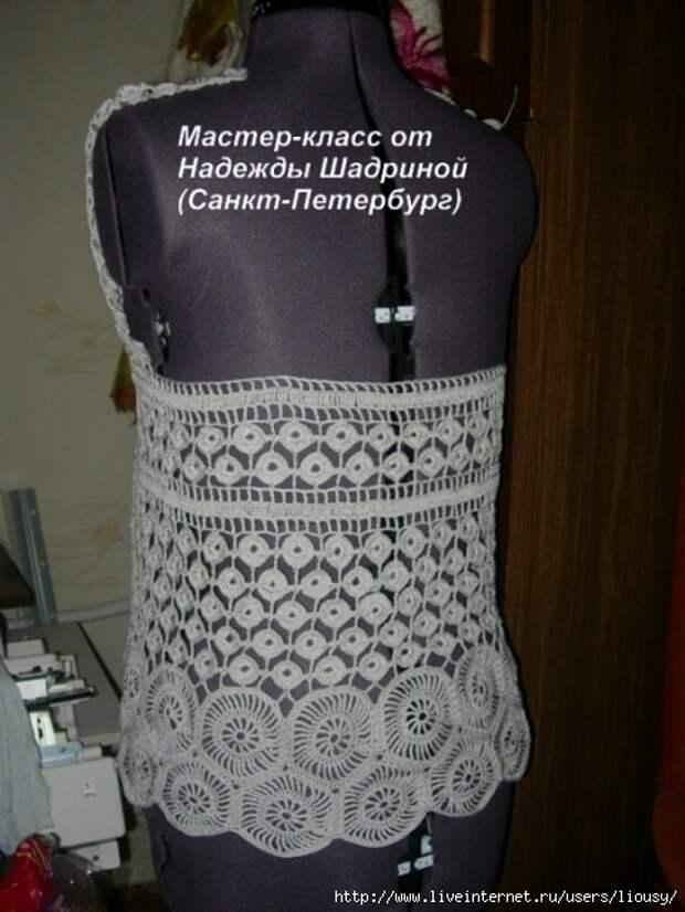 платье ажурное22 (480x640, 210Kb)