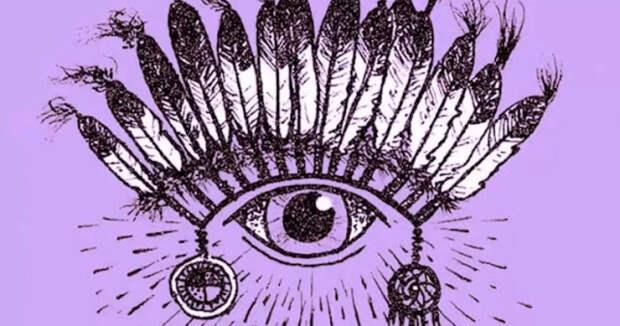 5 признаков того, что у вас открыт третий глаз