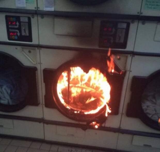 Если бы 2020 год был стиральной машиной