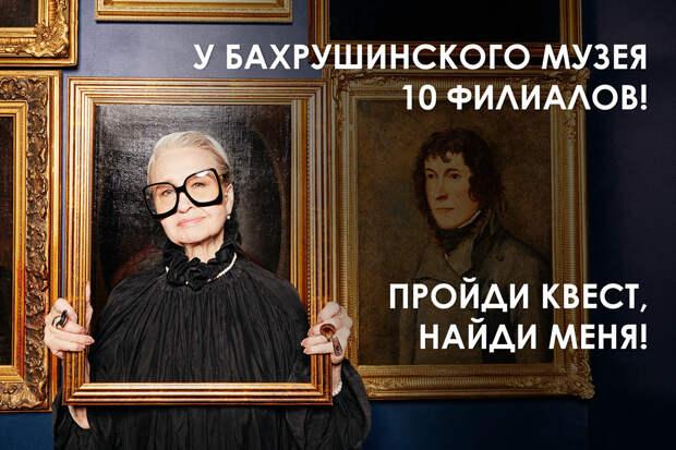 Я тебе не бабушка: музейные смотрительницы взбунтовались