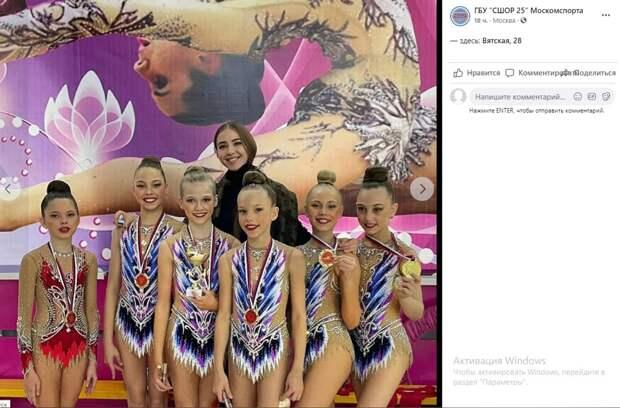 Гимнастки с Вятской завоевали восемь медалей на открытом первенстве