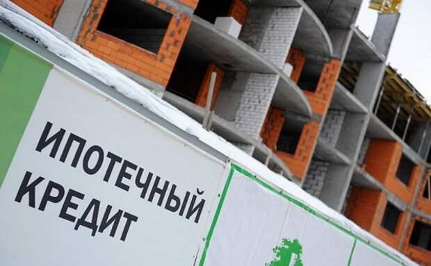 В России стоимость на квартиры расти не будет