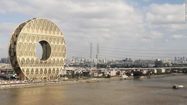 Гуанчжоу-Юань
