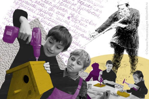 «Берите моего балбеса и воспитывайте»: что должна и что может современная школа