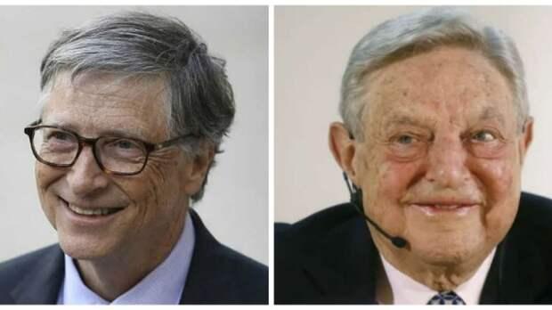 Перуанские судьи обвинили Гейтса, Сороса и Рокфеллеров в создании пандемии COVID-19