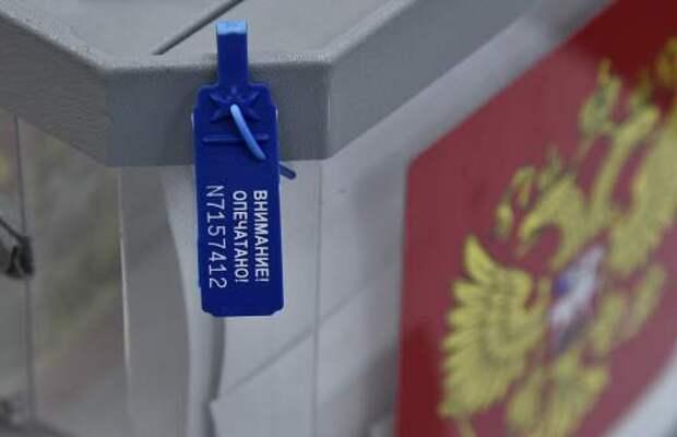 2,3 млн заявок на онлайн-голосование на выборах в Госдуму подали в Москве