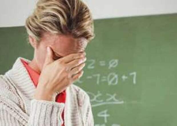 Идёт охота на учителей... Настоящие педагоги не признают мову