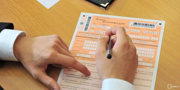 Школьники из Куркина получили самый высокий балл на ЕГЭ