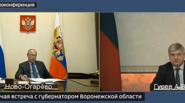 Губернатор Гусев в 10 раз завысил смету перед Путиным (видео)