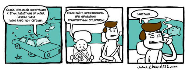 20 смешных комиксов, которые рвут шаблон в клочья