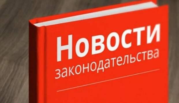 Как изменится жизнь россиян в июле