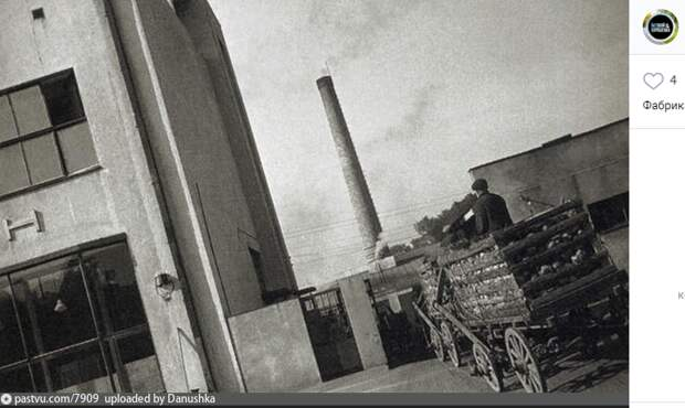 Фото дня: фабрика-кухня в Беговом
