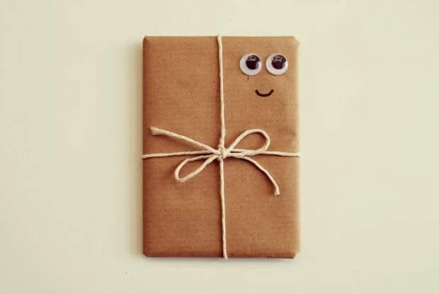 Подарочек:)