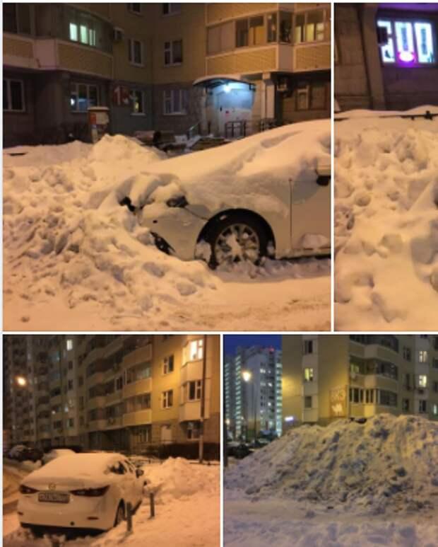 При уборке снега во дворе на Кашенкином Лугу повредили автомобиль