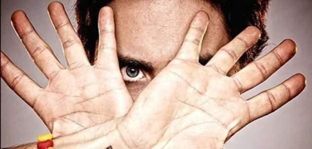 5 знаков на ладонях, сулящих опасность человеку