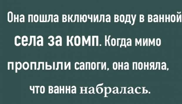История. Преподаватель: — У нас в России испокон веков всегда было три вопроса...