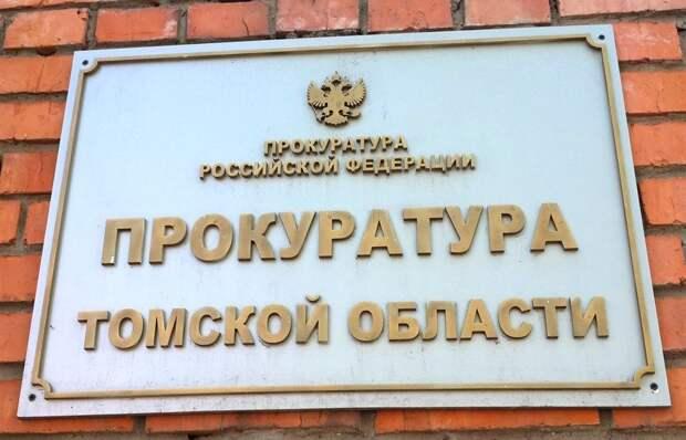 Адвокаты: Прокуратура не утвердила обвинительное заключение в отношении юриста «Томского пива»