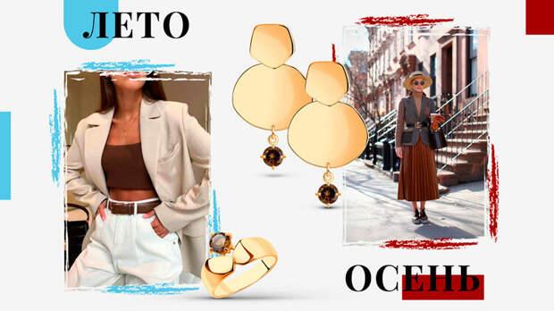 Не убирайте в шкаф: что из летнего гардероба носить осенью