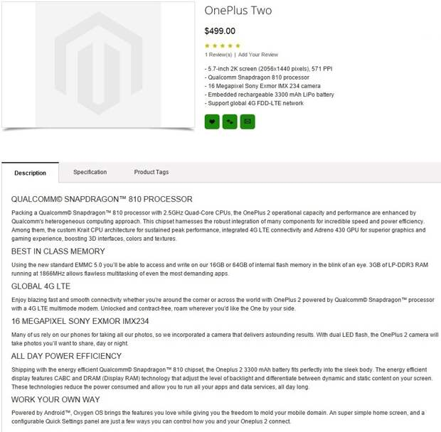 Стали известными предварительные характеристики и цена флагмана OnePlus Two