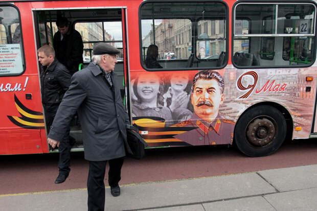 Нужен ли нам Сталин?