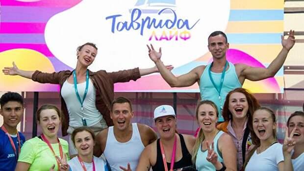 Символы дружбы и творчества:   «Таврида-Арт» устанавливает в России новые рекорды