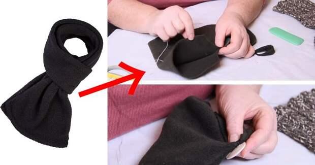 Шикарная идея из старого шарфа за пару минут