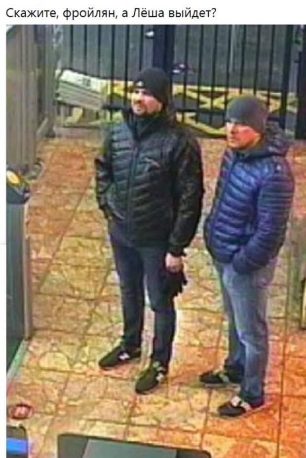 Немцы искали у Навального следы отравления. Нашли и уже сами об этом пожалели. Хайли-лайкли, это кокаин