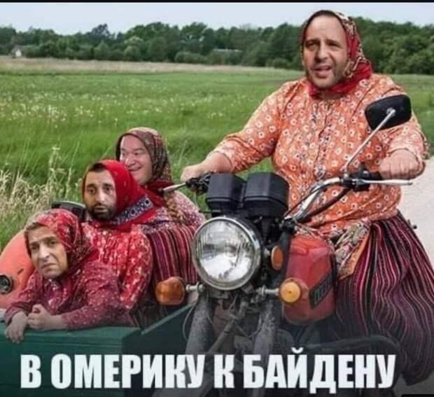 Новости стационара: Украинские предпраздничные акции не выдерживают никакой критики