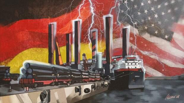 """В Германии расценили действия США против """"СП-2"""" как внешнее вмешательство"""