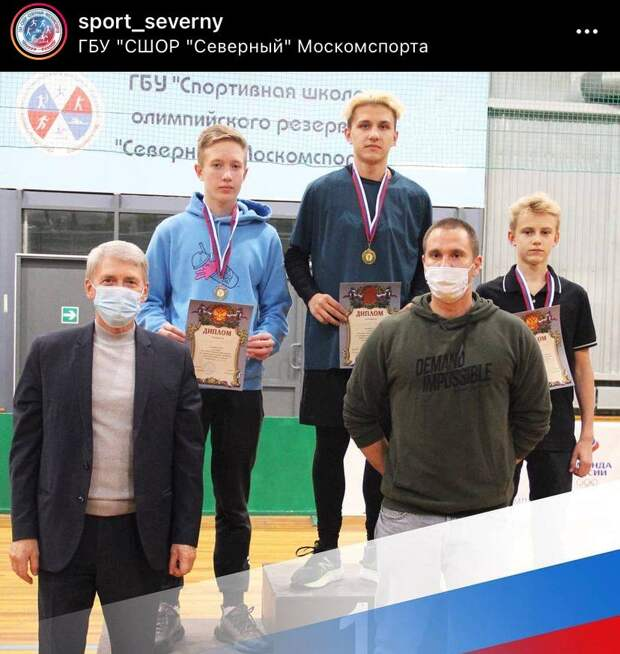 Спортсмены из Северного показали высокие результаты на турнире по двоеборью