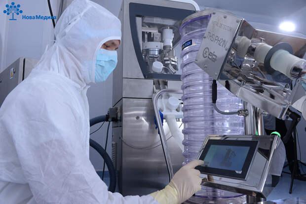 R&D-центр «НоваМедика Иннотех» обновил производственную лицензию