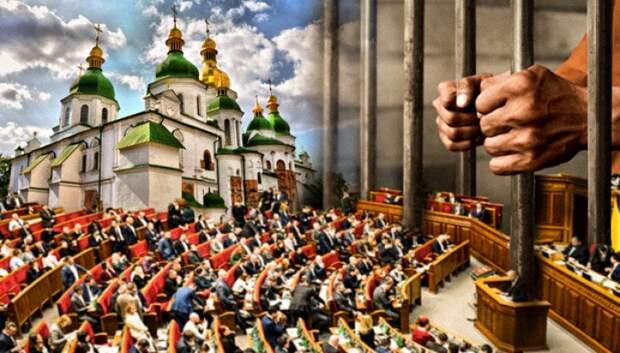 Православие – «русский мир» – тюрьма: что готовят «Слуги» для УПЦ