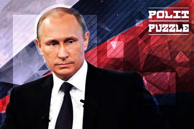 Сосновский объяснил, почему после слов Путина о «красных линиях» немцы схватились за карты