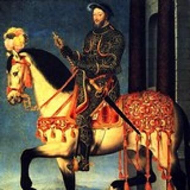 Конный портрет Франциска I