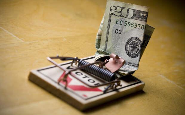 Money-Trap