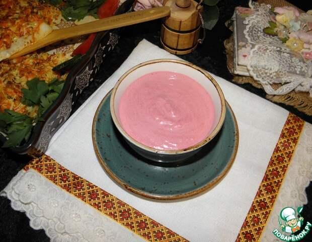 Свекольный соус