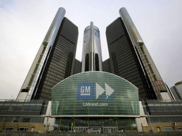 GM получил 63 заявки на компенсацию по смертельным ДТП из-за замков зажигания