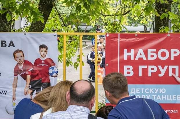 Власти России сокращают расходы на молодежную политику