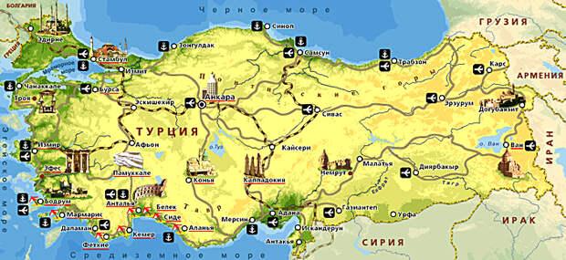 Турция - загадочная страна и рай для туристов