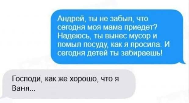 """Истории и мемы про """"яжматерей"""" и детей"""