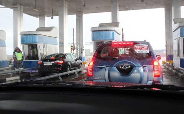 Автокарта России: почему ваш город так называется