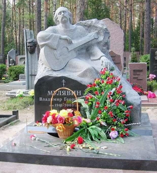 """Владимир Мулявин. """"Я человек скромный"""" Мулявин, Песняры"""